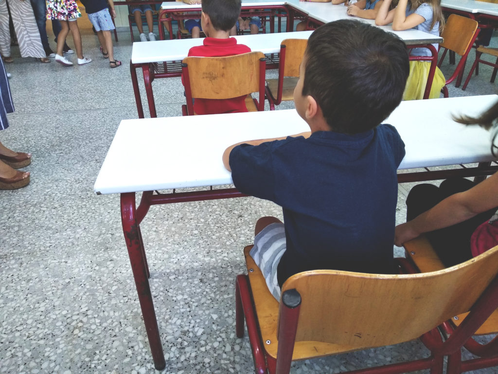 Γράμμα από ένα παιδί πρώτης δημοτικού